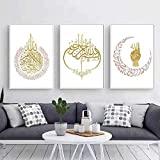 Canvas painting wall art 3 pieces of Arabic Islamic calligraphy wall art poster tapestry Abstract canvas painting wall picture mosque Ramadan home decoration large artwork