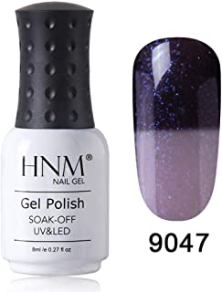 HNM ジェルネイル カラージェル カメレオンカラージェル 温度により色が変化 1色入り 8ml 【全39色選択可】
