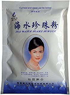 Pearl Powder Facial Mask Mud Mixed Vegetable Fruit Juice Mud for Whitening + Repair Face Acne Skin + Firming + Anti-Aging