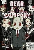 Dead Company 1: Whodunit vom Feinsten! Nach JUDGE, DOUBT und SECRET der neueste Streich von Yoshiki Tonogai aus dem Genre Psychothriller.