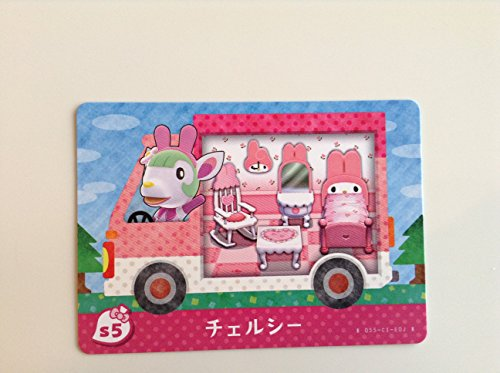 Chelsea - S5 - Nintendo Animal Crossing New Leaf Sanrio amiibo Card