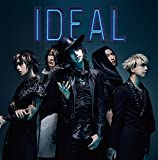 IDEAL (初回限定豪華盤)