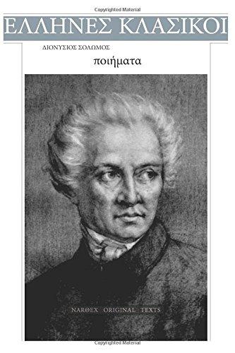 Dionysios Solomos, Poiimata (Greek Edition)