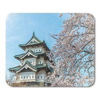 マウスパッド青森日本4月28日弘前城は、ノートブック、デスクトップコンピューターマウスマット、オフィス用品の1つのマウスパッド