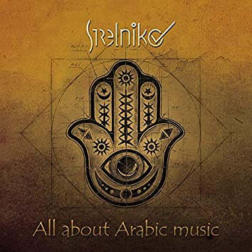 All about Arabic Music