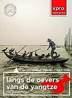 Langs De Oevers Van De.. [DVD]