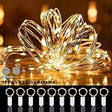 Led Lichterketten,10er Pack Micro LED Lichterkette mit Batterie,2M 20LEDs Drahtlichterkette Wasserdicht String Fairy Light für Party, Garten, Weihnachten, Halloween, Hochzeit, Beleuchtung Deko