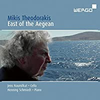 East of the Aegean by Jens Naumilkat