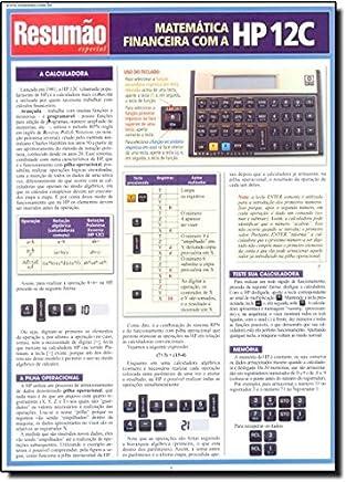 Matemática Financeira com a HP 12c