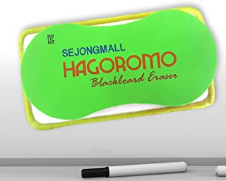 [羽衣]HAGOROMO 磁石付き黒板消し(ラフール)中型サイズ (Blackboard Eraser) [並行輸入品]