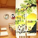 Cortina de puerta japonesa Noren para decoración del hogar, de LIGICKY, tela poliéster, Búhos y...