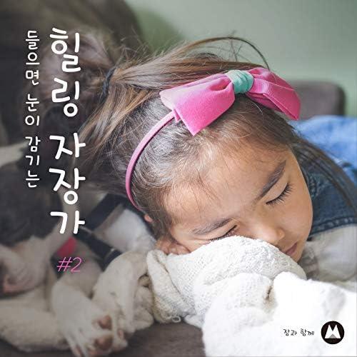 With sleep