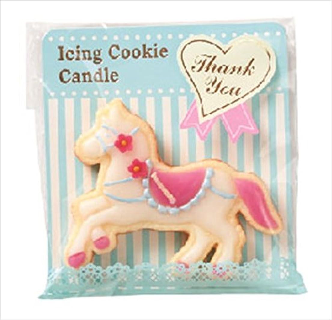 キャラバン広まった憂慮すべきカメヤマキャンドル(kameyama candle) アイシングクッキーキャンドル 「 ピンクホース 」