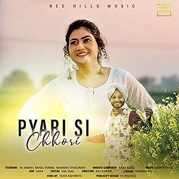 Pyari Si Chhori