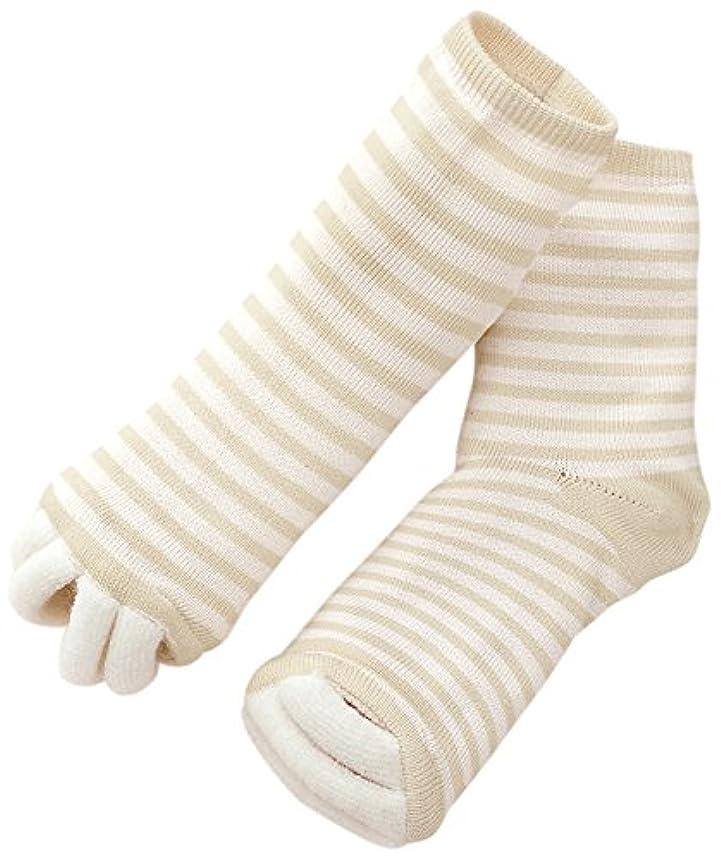 名前究極の操作可能おやすみ羊シルクの保湿かかとケア&指先リラックス キナリ