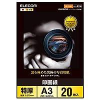エレコム 写真用紙 A3 20枚 光沢 印画紙 特厚 0.270mm 日本製 【お探しNo:D159】 EJK-RCA320