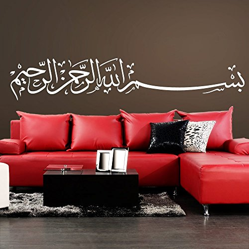 Grandora Wandtattoo Spruch Bismillah I weiß (BxH) 80 x 15 cm I Allah Islam Arabisch Gott Besmele Sticker Aufkleber Wandaufkleber Wandsticker W5390