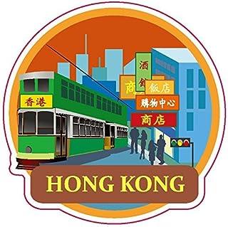 Hong Kong Chiny podróż projekt naklejki. B do dostosowania ulubionych przedmiotów, takich jak walizki