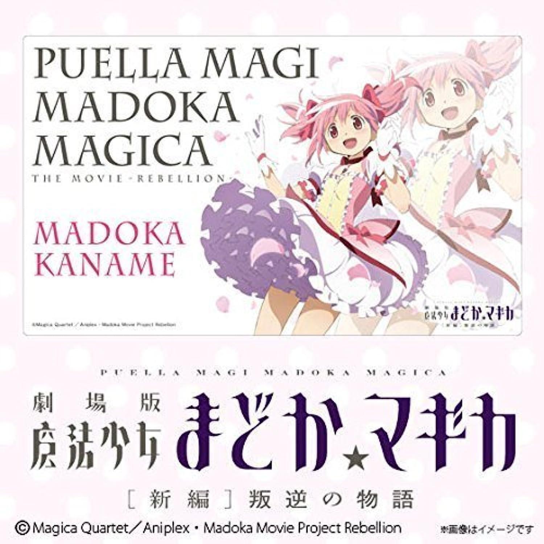 Story flexible rubber mat Kaname Madoka theater version of Magical Girl Madoka Magica  Shinpen rebellion