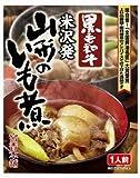 宮香本舗 黒毛和牛 山形のいも煮 250g