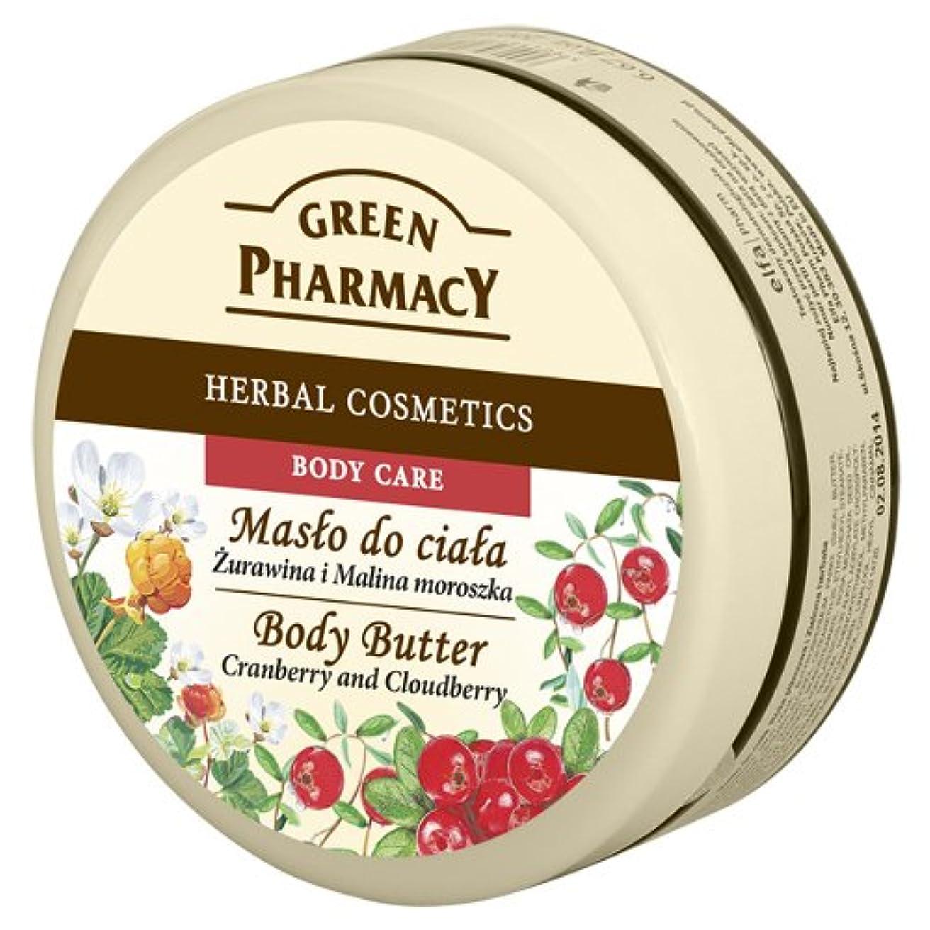 ブルーベルベリーに負けるElfa Pharm Green Pharmacy グリーンファーマシー Body Butter ボディバター Cranberry and Cloudberry