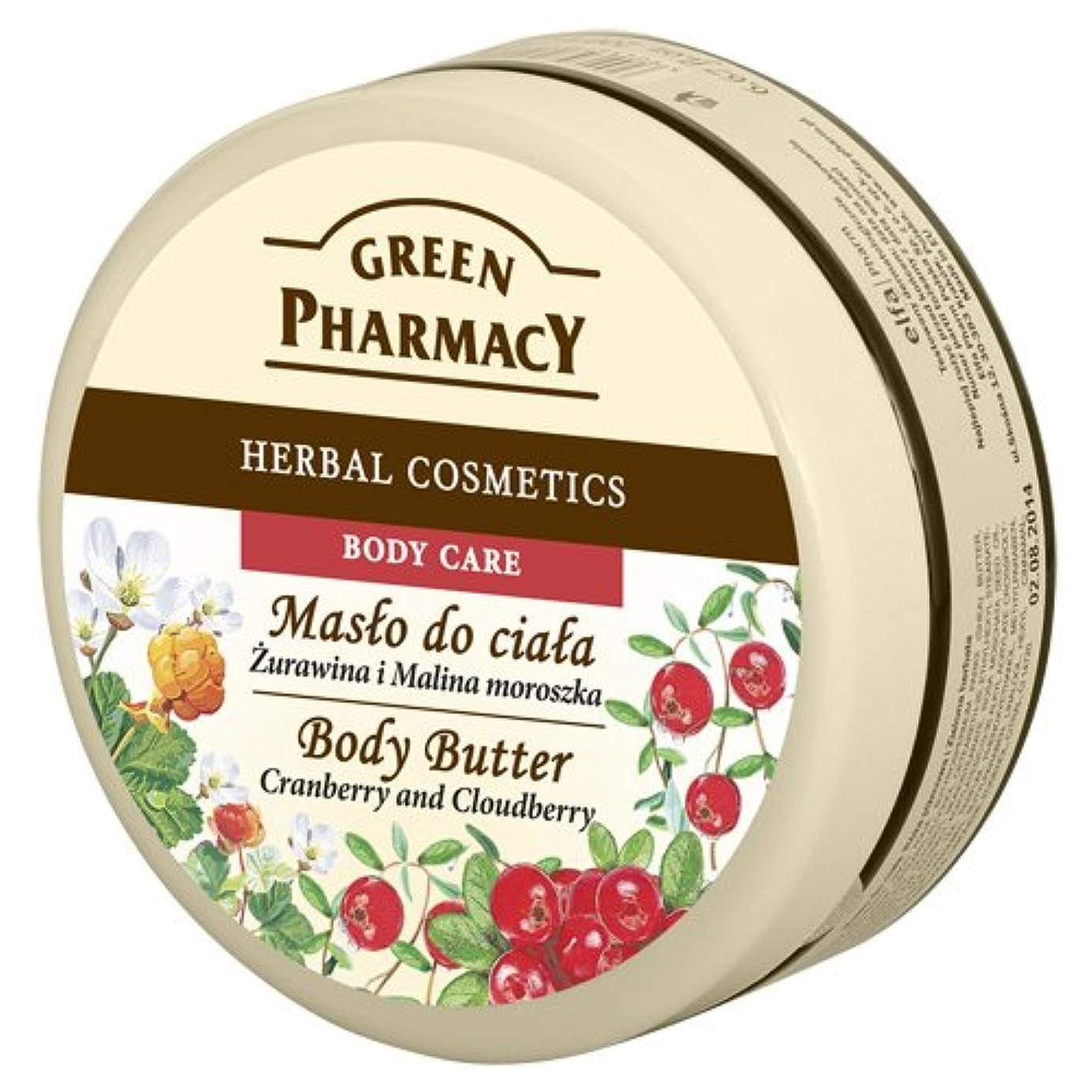 物足りない抽象手のひらElfa Pharm Green Pharmacy グリーンファーマシー Body Butter ボディバター Cranberry and Cloudberry