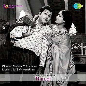 "Nilavu Vandhu Vaantheya Thirudi Kondathu (From ""Thirudi"") - Single"
