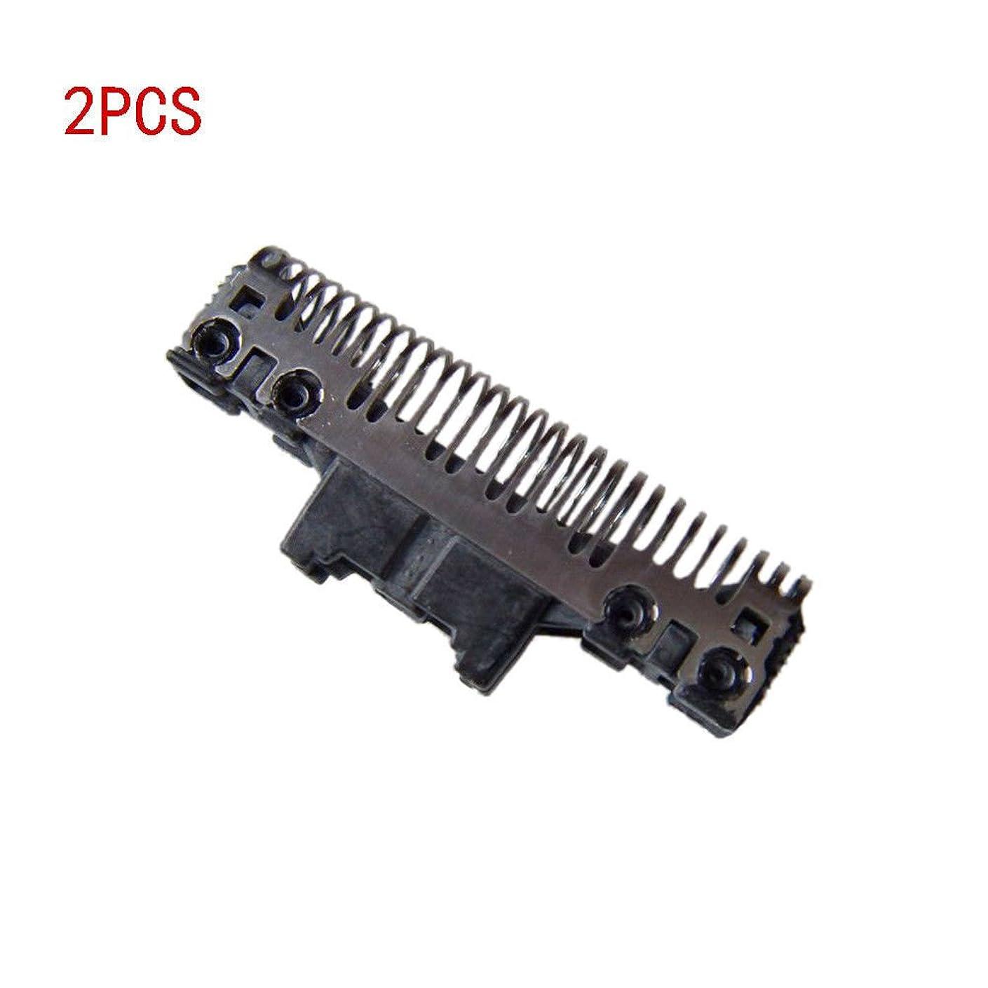 気晴らし急行する頻繁にJanjunsi 回転式シェーバー シェーバーパーツ シェーバー 交換用 替刃 内刃 耐用 for Panasonic ES9072/7021/7022/7023/7026/7027/7006/7007