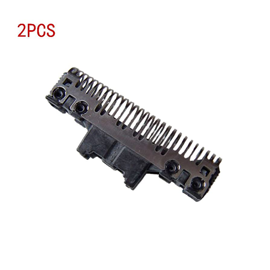 投げる物理的なクライストチャーチDeylaying シェーバー替刃 往復式シェーバー パーツ 内刃 耐用 高質量 for Panasonic ES9072/7021/7022/7023/7026/7027/7006/7007