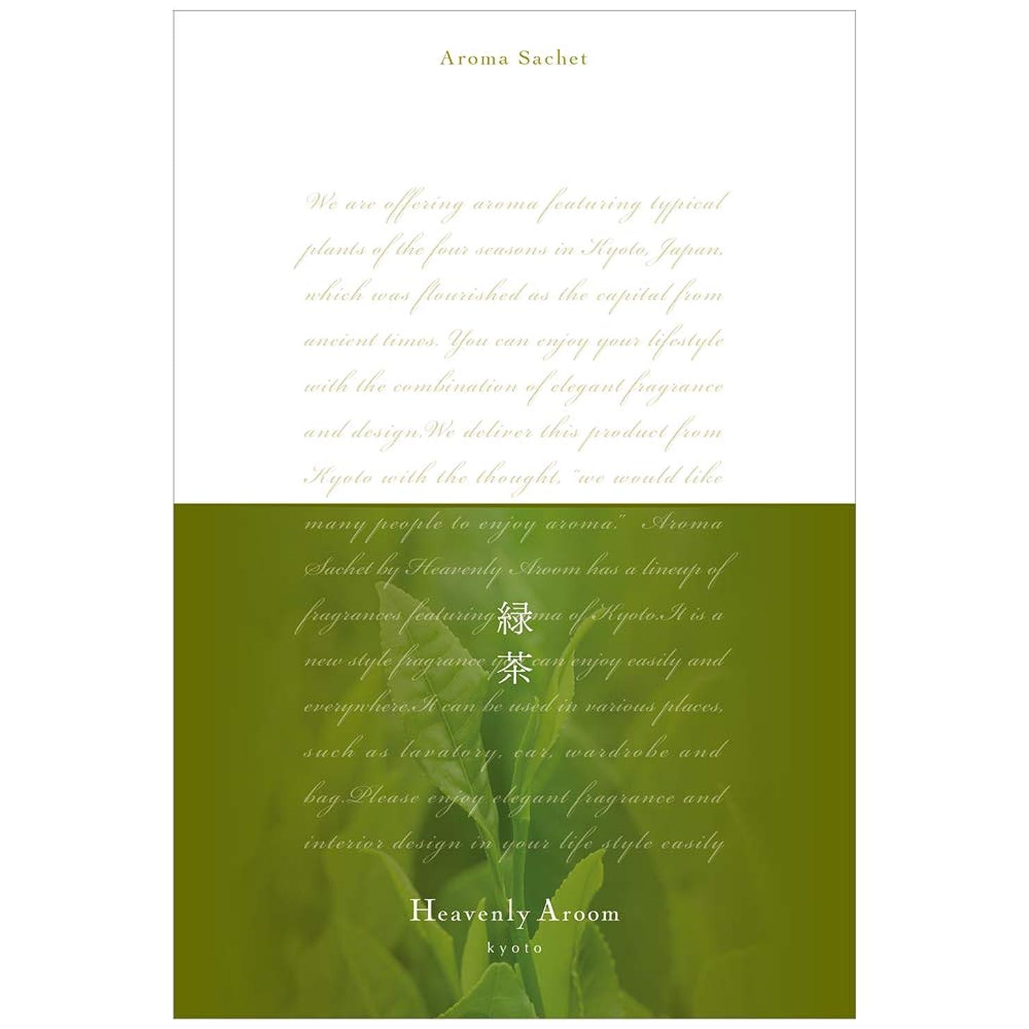 ナイトスポット透けて見える通常Heavenly Aroom アロマサシェL 緑茶