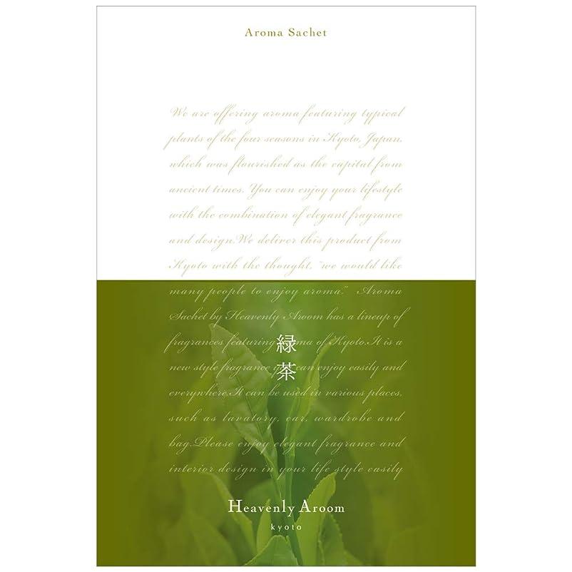 生きる送信するバドミントンHeavenly Aroom アロマサシェL 緑茶