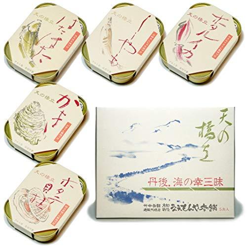 【産地直送】竹中缶詰ギフト5P のし無+包装