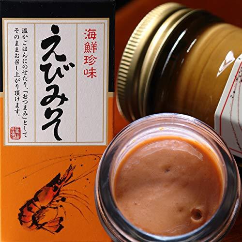 海老 えびみそ 瓶詰 80g 3個セット 専用化粧箱入り 日本海産 日本製