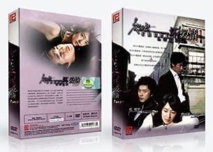 Cruel Love / Bad Love Korean Tv Drama Dvd (NTSC All Region 2 Boxset Combo) Korean/ Mandarin Audio with English/ Chinese Subtitle (PK Entertainment Version)