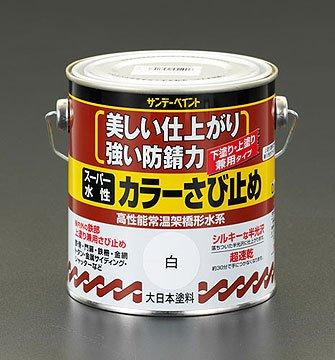0.7L [水性]錆止め塗料[黒] EA942EB-63