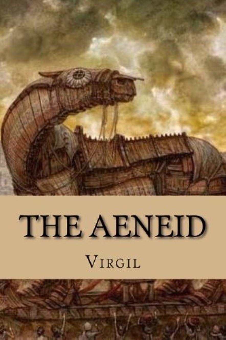 雨のめまいプーノThe Aeneid