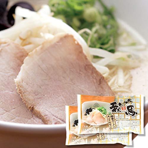 広島 豚骨 生ラーメン 我馬(がば) 白馬 2食×2袋 送料無料 クール便 ご当地ラーメン 人気店