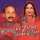 Balocha Zalma Jaadu Kitoei, Vol. 16