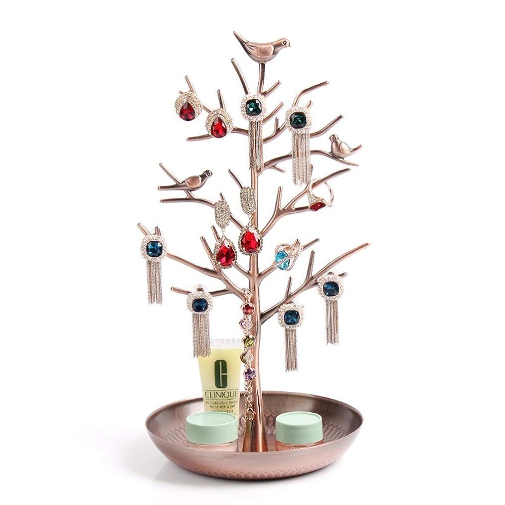 祈る樫の木侵入CURRENT アンティーク風 小鳥がとまる 美しい ツリー型 金具パーツセット ハンドメイドパーツ イヤリング カニカン 丸カン ピアスフック ピアスパーツ 収納できる