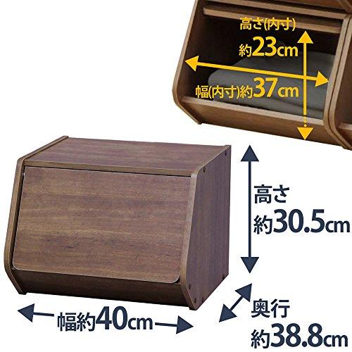 アイリスオーヤマ『スタックボックス扉付き』