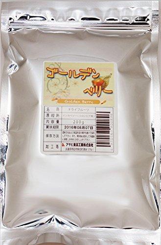 アサヒ食品工業『無添加ゴールデンベリー』
