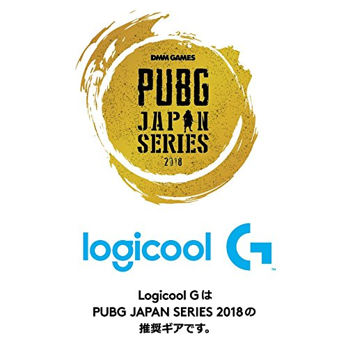 LogicoolG『LIGHTSYNCPCゲーミングスピーカー(G560)』