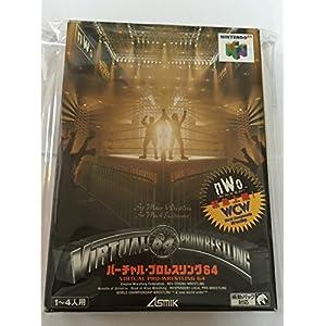 Virtual Pro Wrestling 64 - Nintendo 64 [Japan Import]