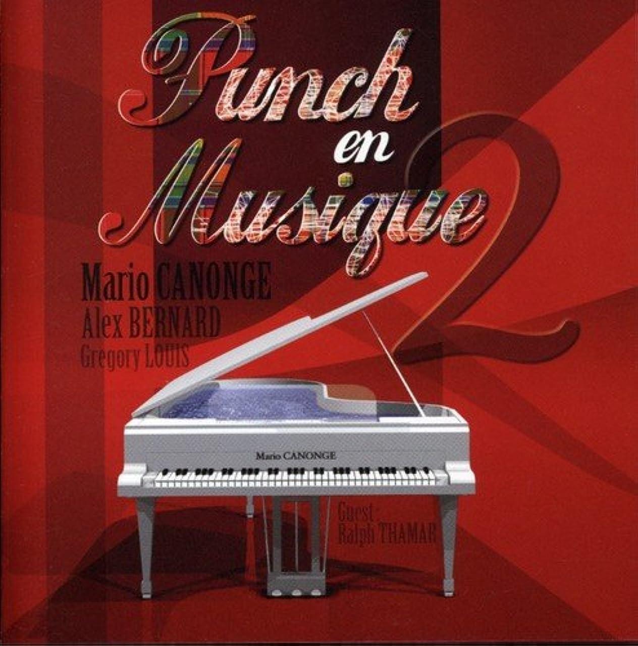 Punch en Musique 2