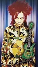 "hide Guitar Collection ""基盤"" - Official Figure set - ([バラエティ])"