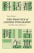 Best chinese typography design Reviews
