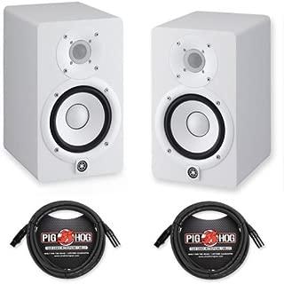 雅马哈 HS5 Powered Studio Monitor 白色(一对)带猪猪 Hog PH10 电缆 304.8 米 - 全新