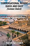 Conversational Arabic Quick and Easy: Tunisian Arabic Dialect, Tunisia, Tunis, Travel to Tunisia, Tunisia Travel Guide, Djerba