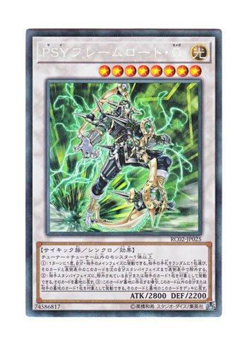 YU-GI-OH! Japanese Version RC 02-JP 025 PSY-Framelord Omega PSY Frame Load _ Ħ (Collectors Rare)