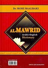 Best al mawrid english arabic dictionary Reviews
